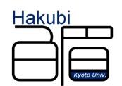 hakubi logo